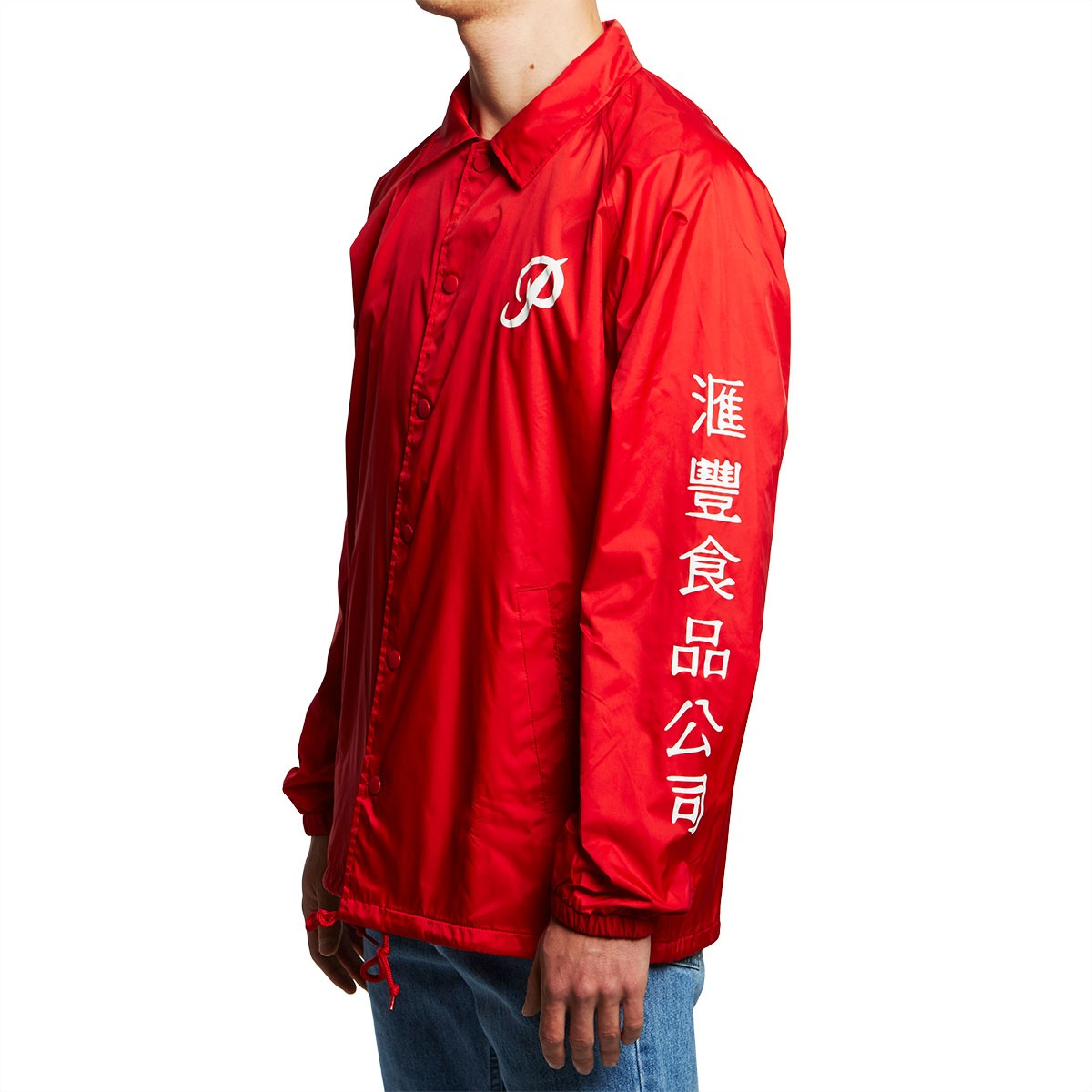 c15c585c1 Primitive X Huy Fong Foods Coaches Jacket - Red