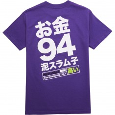 DGK High Vibes T-Shirt - Purple